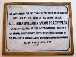 Temple of the Vedic Planetarium